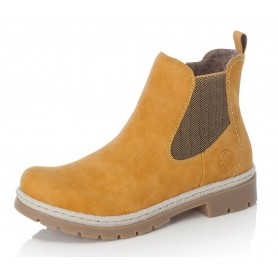 Rieker Y9460-69 - Boots (gelb)